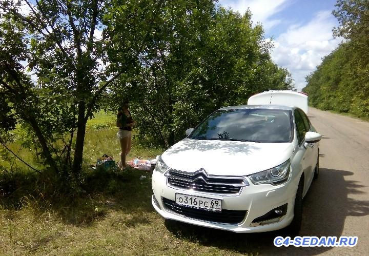 Фотографии владельцев и их Citroen C4 Sedan - IMG_20150722_130524.jpg