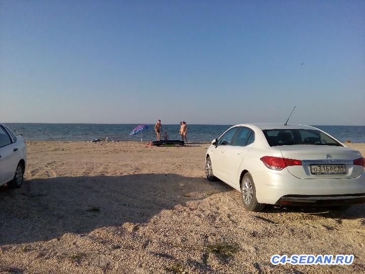 Фотографии владельцев и их Citroen C4 Sedan - IMG_20150724_182808.jpg