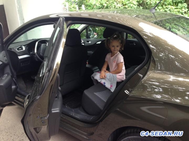 Наши детки в наших авто - IMG_3844.JPG
