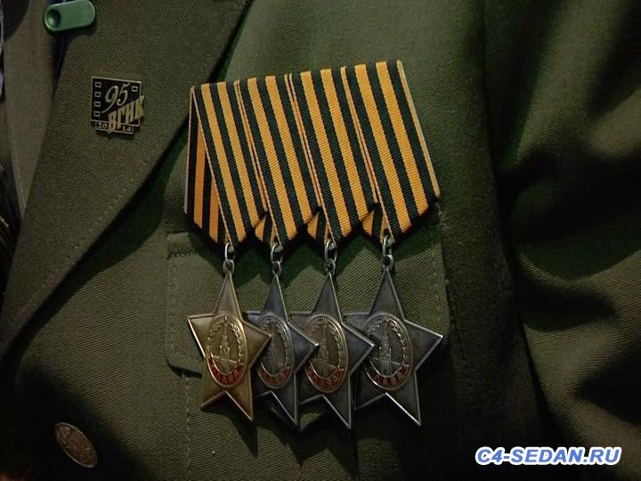 Награждение медалями за заслуги перед клубом  - 1061814334.jpg