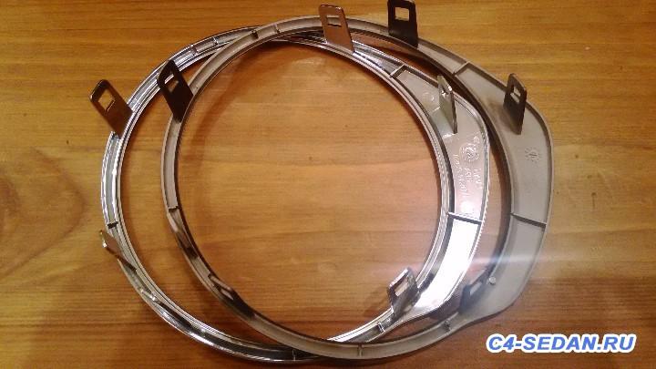 Декоративные кольца для приборной панели - P_20160304_011759.jpg