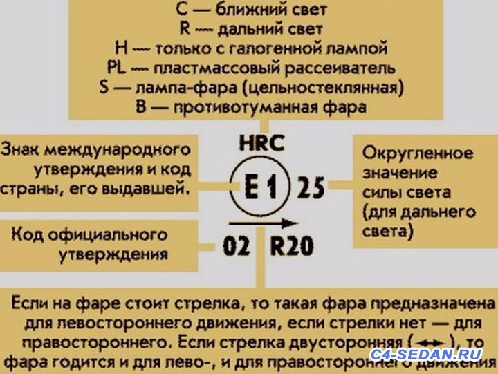 [БЖ] Halogen rollback оттепель  - 1823c14s-960.jpg