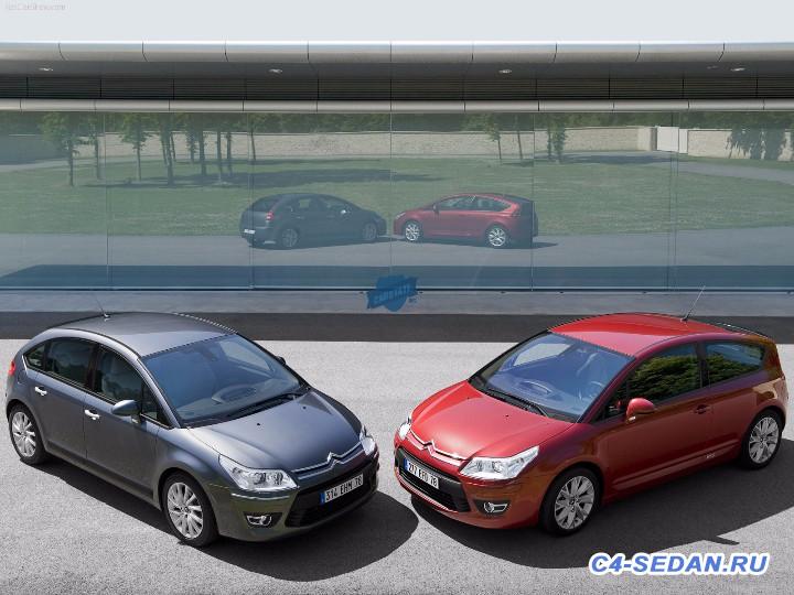 Встречи на дорогах  - BFFC-2_4.jpg