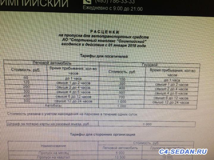 [Москва] Встреча клуба. Тир 25.02.2018 - IMG-20180202-WA0019.jpg