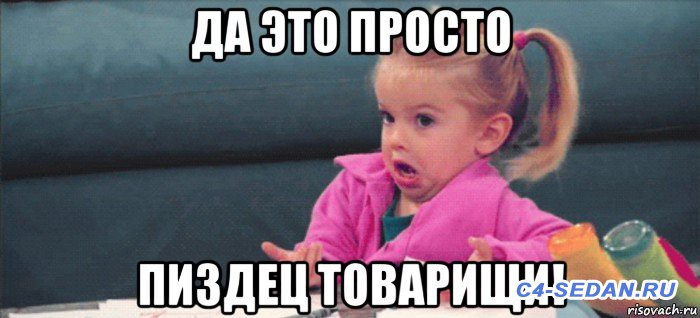 Skoda Octavia - ti-govorish-devochka-vozmucshaetsya_67358489_orig_.jpg