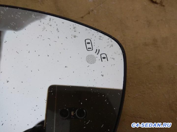 [Москва][ТК][РФ] Продаю: Зеркальный элемент левый, правый. Слепая зона. - IMG_20180202_123103.jpg