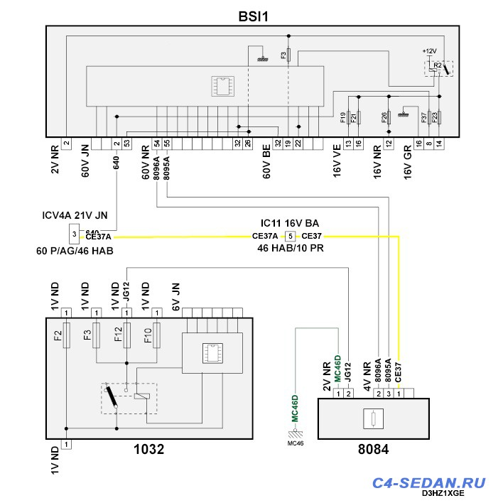 Отзывы о Citroen C4 Sedan 1.6 HDi [DV6C] 114 л.с.  - Hot2.jpg