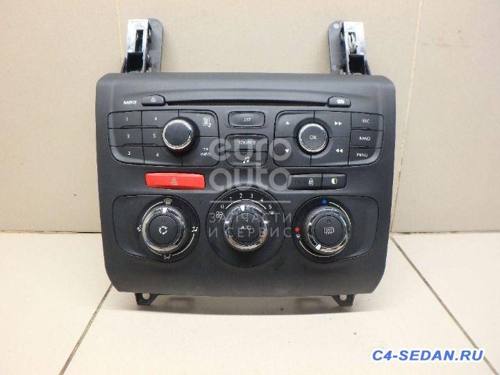 Как улучшить звук в нашем автомобиле? - 37752EDA-AA8F-4BAB-962E-CDAC3A452AB4.jpeg