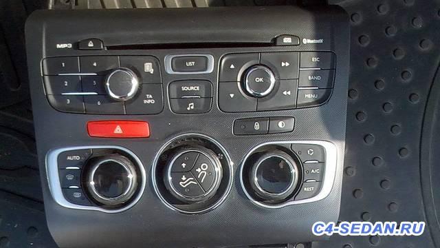 Как улучшить звук в нашем автомобиле? - 87B7F03C-BFF2-4B51-9374-6C44BFDAC0CD.jpeg
