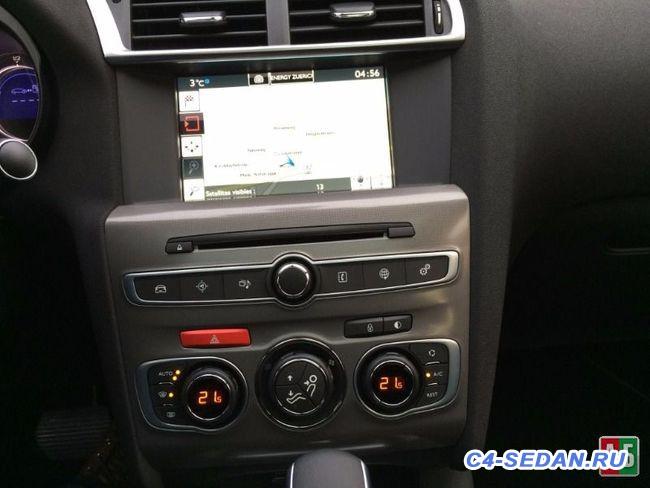 Машины концерна PSA, которые не поставляются в Россию - b2091feb8adb632d11f23590743c4e30.jpg