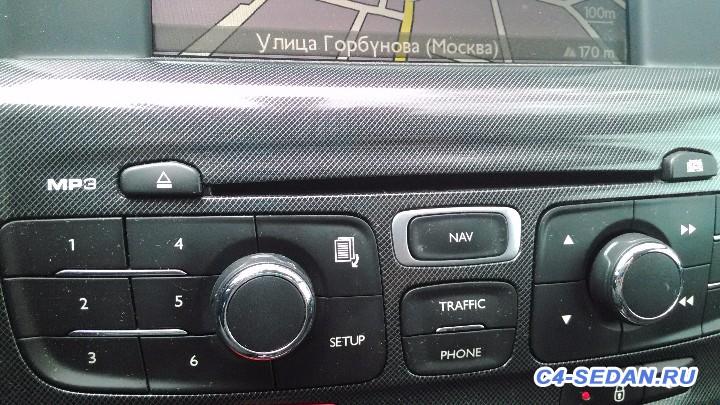 Клубная закупка в Кросстрэйд.ру - 3 - P_20151006_132840.jpg