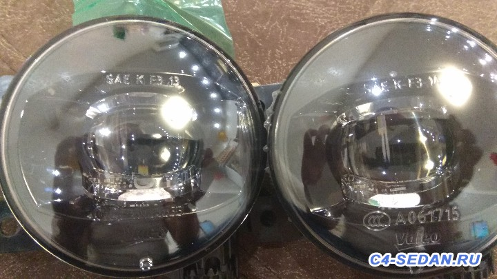 [Кунсткамера] Противотуманная фара LED - IMG_20180310_210029.jpg