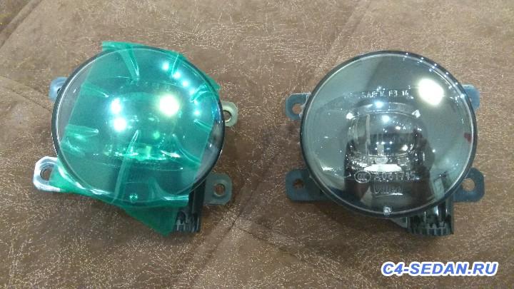 [Кунсткамера] Противотуманная фара LED - IMG_20180310_205847.jpg