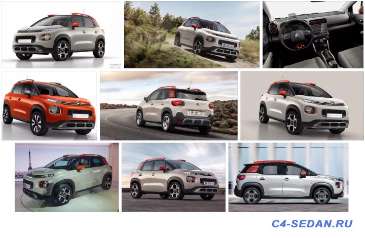 Машины концерна PSA, которые не поставляются в Россию - 2018-03-12_105624.png