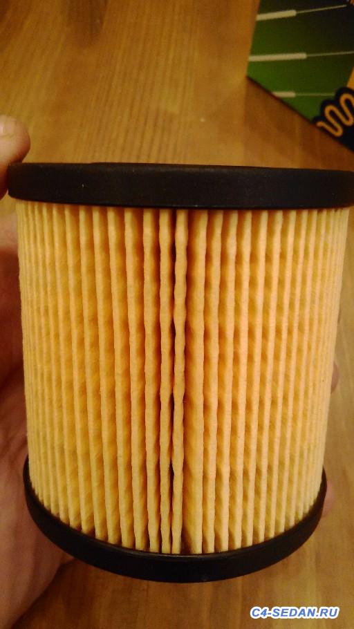 Масляный фильтр - P_20151101_162639.jpg