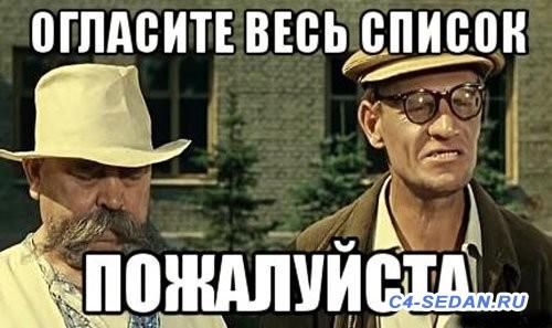 Клубная закупка в Кросстрэйд.ру - 3 - 07fd8200b5e4.jpg