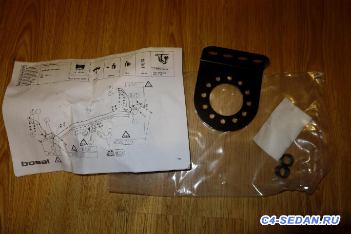 [Серпухов] Продам прицепное-фаркоп для Ситроен С4 Пикассо Гранд Пикассо 2006-2013г. выпуска - BOSAL 06.JPG