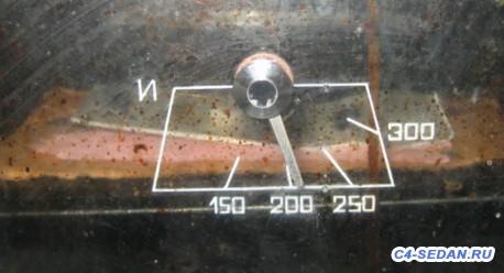 Тормозной суппорт, тормозные диски и колодки - 143172258.jpg