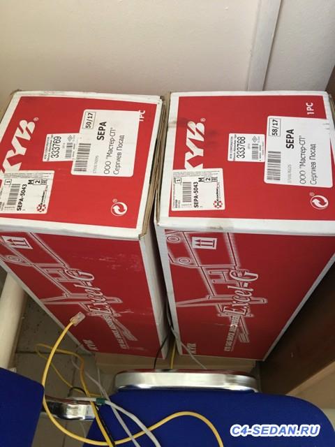 Амортизаторы и клиренс дорожный просвет  - CA50D267-F48C-49C6-A122-191770385F18.jpeg