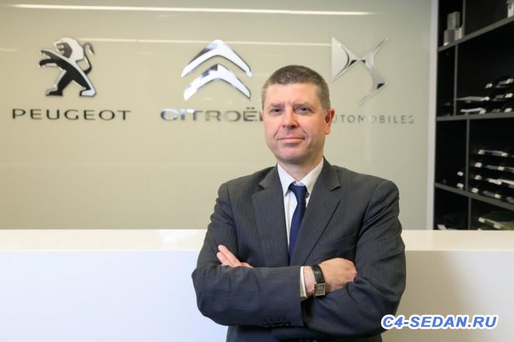 Группа PSA Peugeot-Citroën будет чинить машины всех марок. - 805235148241411.jpg