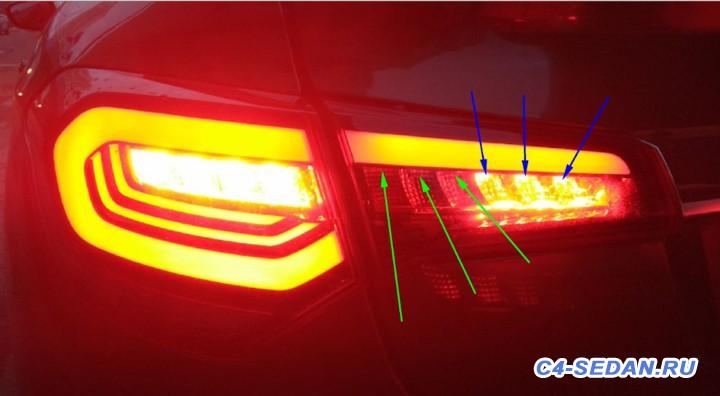 [БЖ] Тюнинг задних фонарей - 5e32425s-960.jpg