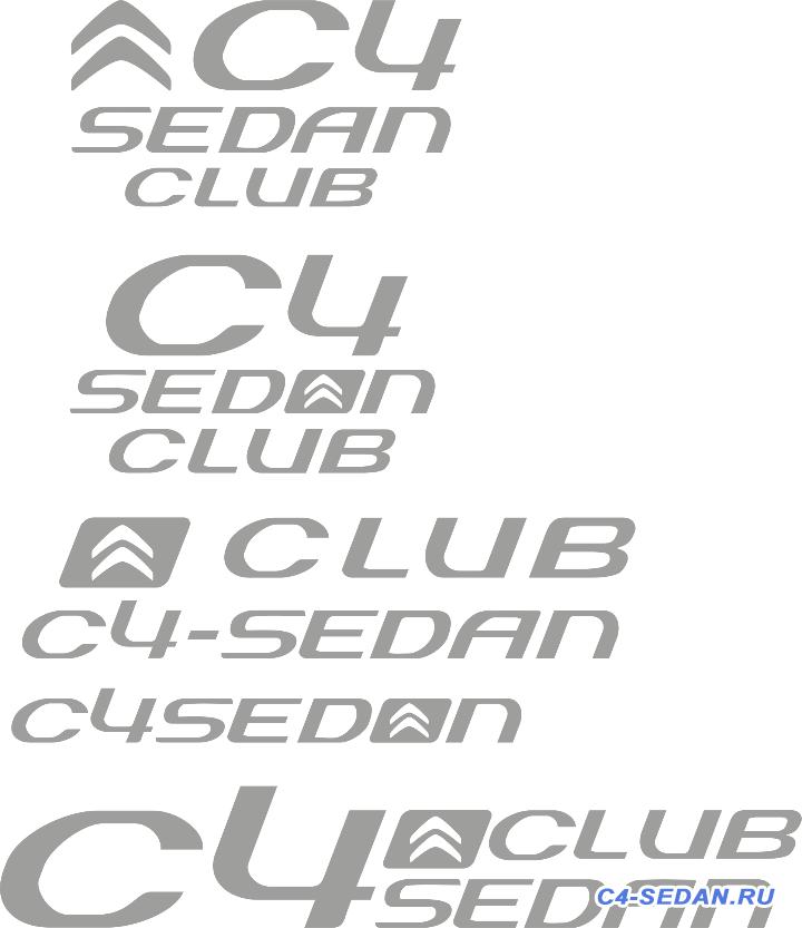 Исходник логотипа клуба - club 11.png