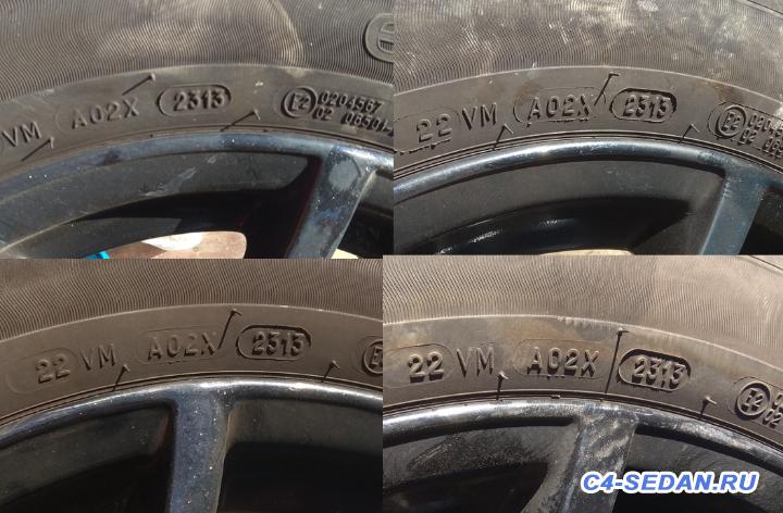 [Москва][ТК] Продам шины Michelin Energy Saver 16  - ScreenShot_2018-04-17_174010.png