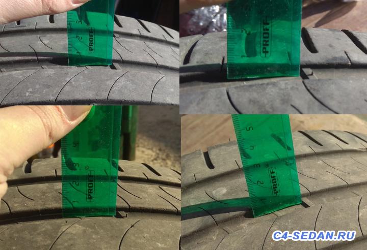 [Москва][ТК] Продам шины Michelin Energy Saver 16  - ScreenShot_2018-04-17_174056.png