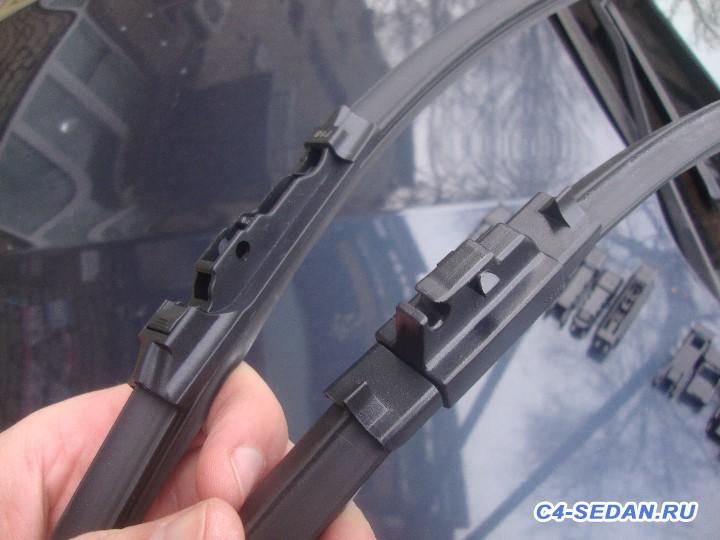 Щетки стеклоочистителя Дворник  - DSC08120.JPG
