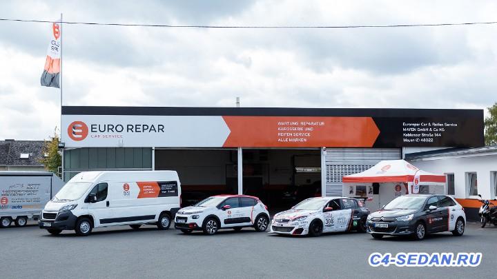 [ERCS] Открытие партнерских отношений - Euro-Repar-Car-Service-Mayen.jpg.14973473.jpg