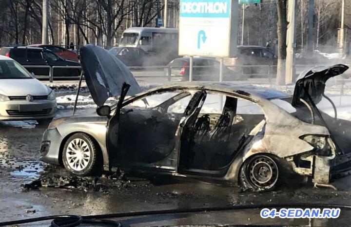 Аварии с участием C4 седан - ScreenShot_2018-04-27_121733.png