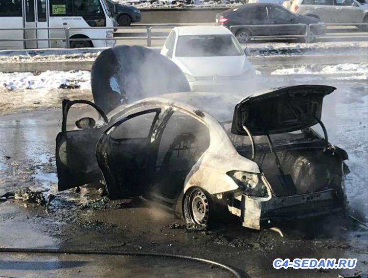 Аварии с участием C4 седан - ScreenShot_2018-04-27_121813.png