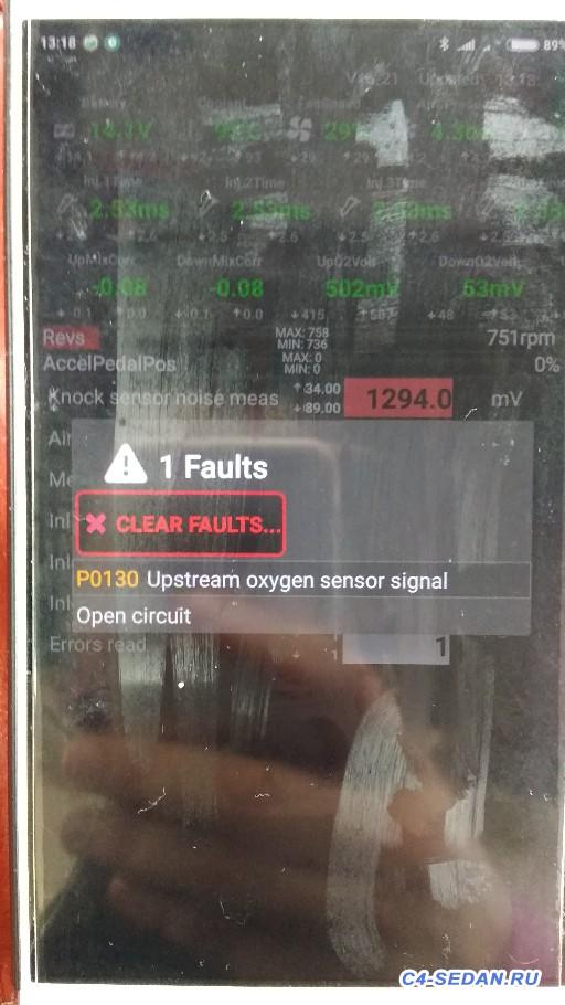 Загорелся сигнал SERVICE чек, что делать? - IMG_20180418_131820.jpg