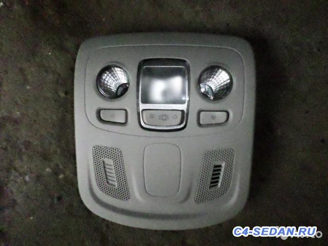 [Москва] Продаю Citroen C4 седан по запчастям - 1745844716.jpg