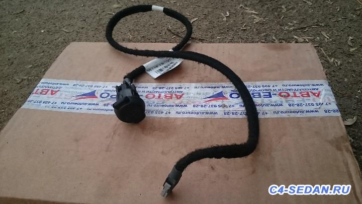 [Москва] Продаю Citroen C4 седан по запчастям - 1525271626753-1828923031.jpg