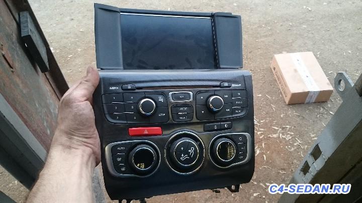 [Москва] Продаю Citroen C4 седан по запчастям - 1525271877005-108762811.jpg
