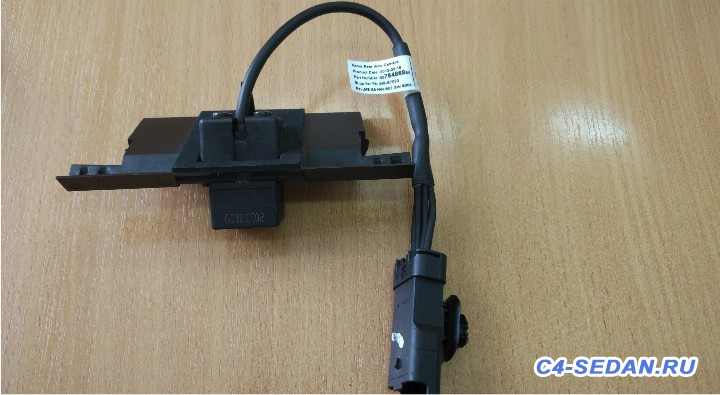 [БЖ] RT6 c поддержкой Kamera cofania - 3.jpg