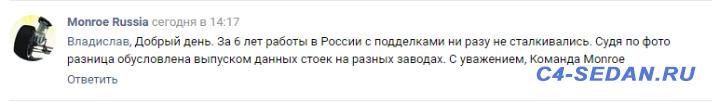 Амортизаторы и клиренс дорожный просвет  - Безымянный.png