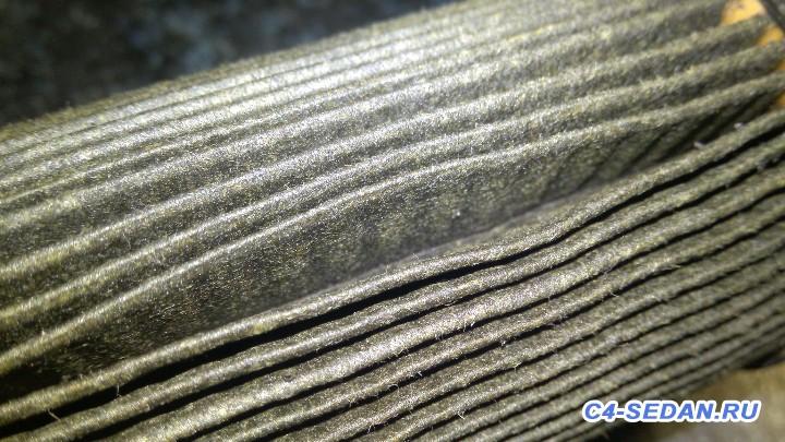 Топливный фильтр 40000км  - IMG_20151105_164300-1.jpg