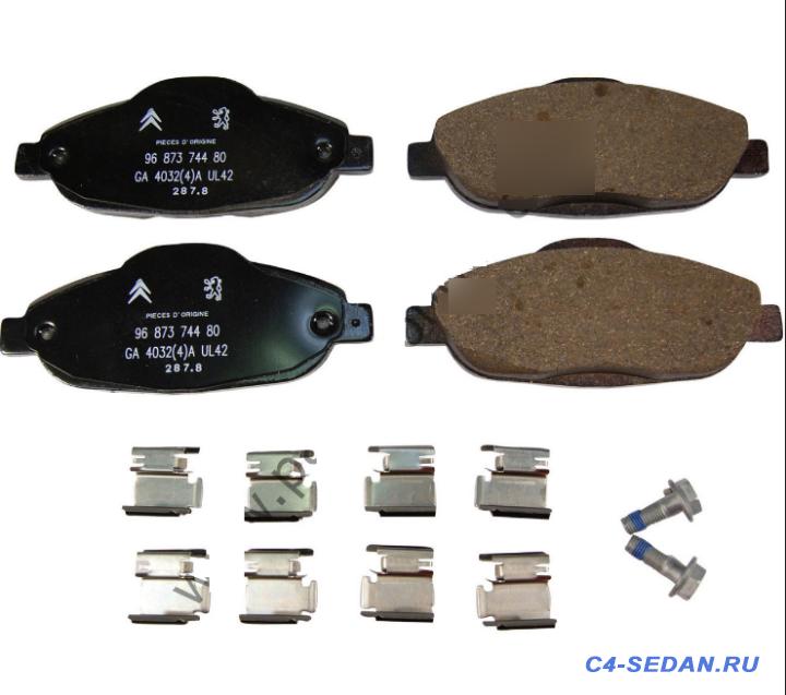 Тормозной суппорт, тормозные диски и колодки - ScreenShot_2018-05-08_162213.png
