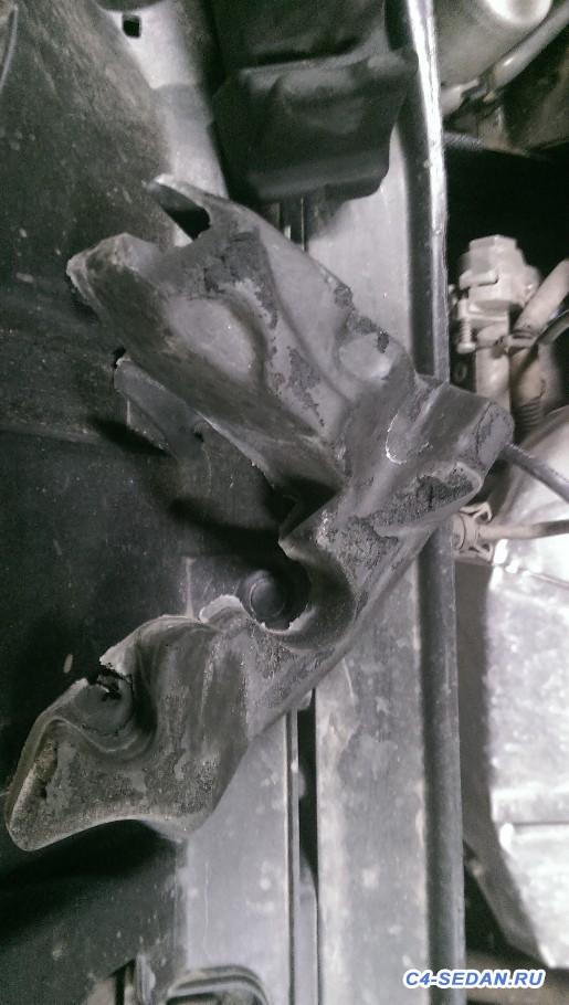Резиновые проставки под капотом мыши  - IMAG4798.jpg