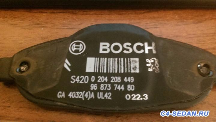 Тормозной суппорт, тормозные диски и колодки - IMAG4527.jpg