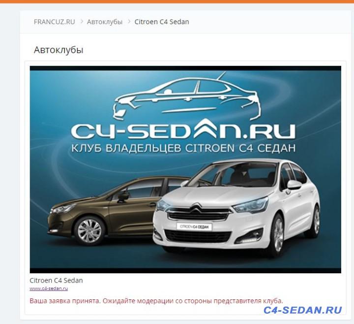 [Француз] Интернет магазин автозапчастей и аксессуаров - dhdgfhfgdh.JPG