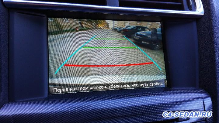 [БЖ] RT6 c поддержкой Kamera cofania - 6.jpg