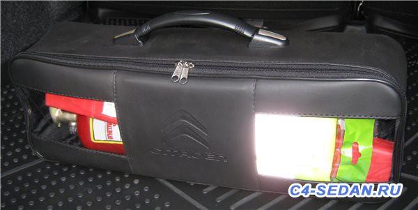 Набор автомобилиста - 856a2c62e296t.jpg