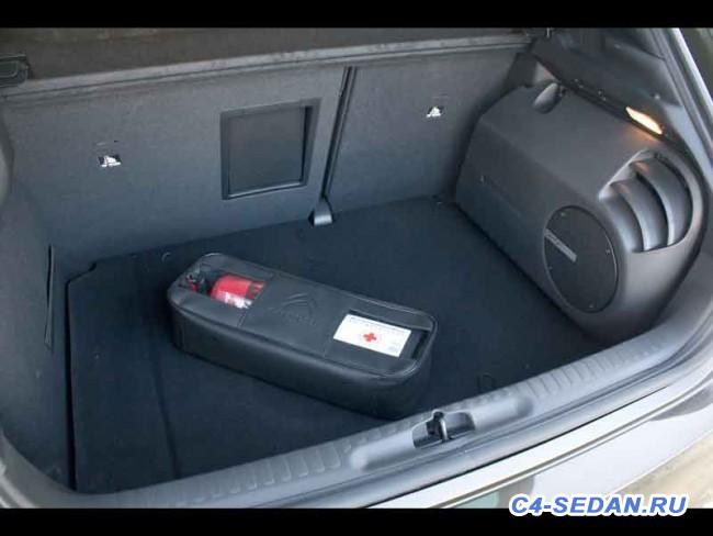 Набор автомобилиста - 1337690167119.jpg