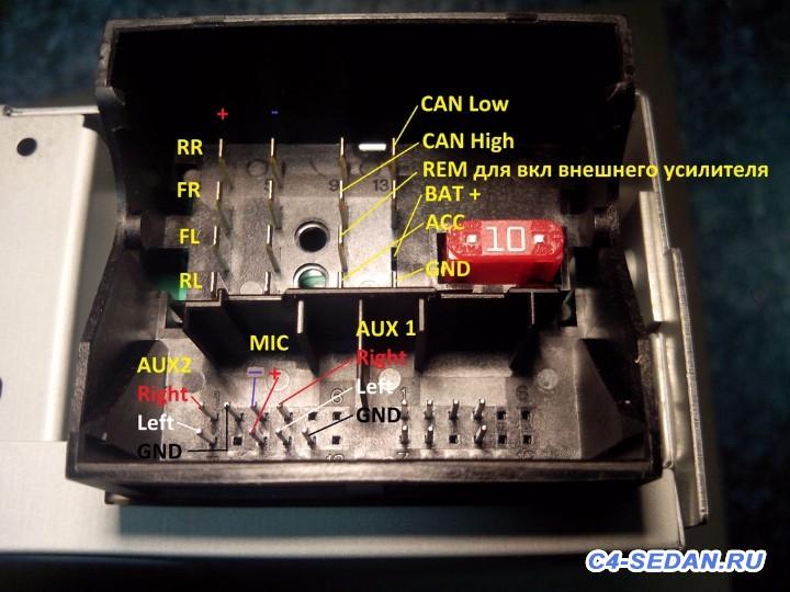 Подключение RD5L1 нужна помощь - IMG_20140725_155141_1.jpg