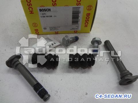Тормозной суппорт, тормозные диски и колодки - Ремкомплект Bocsh_0 204 104 308.jpg
