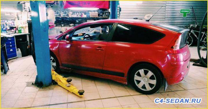 [PMRK] Обслуживание клубных автомобилей - CJc1JMvUl3A.jpg