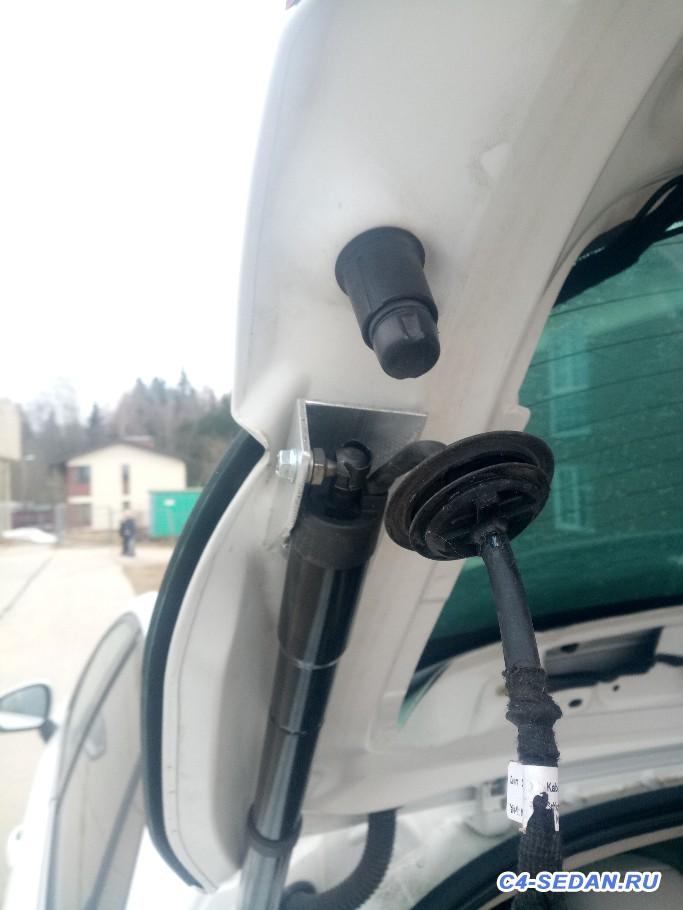 [БЖ C4B7] Электропривод багажника - IMG_20180416_185403.jpg